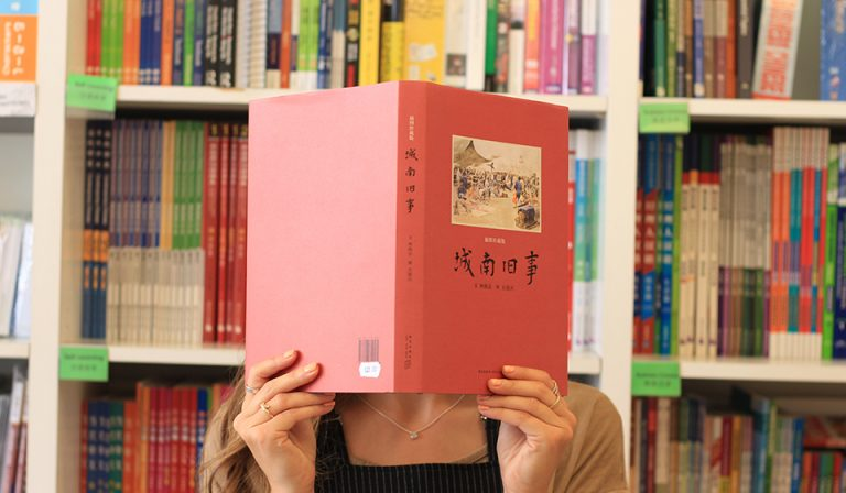 光华书店书籍