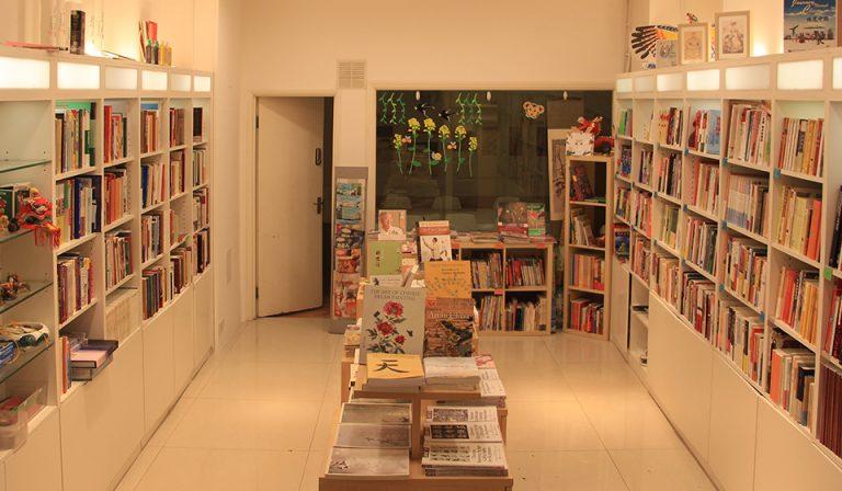 光华书店内部2