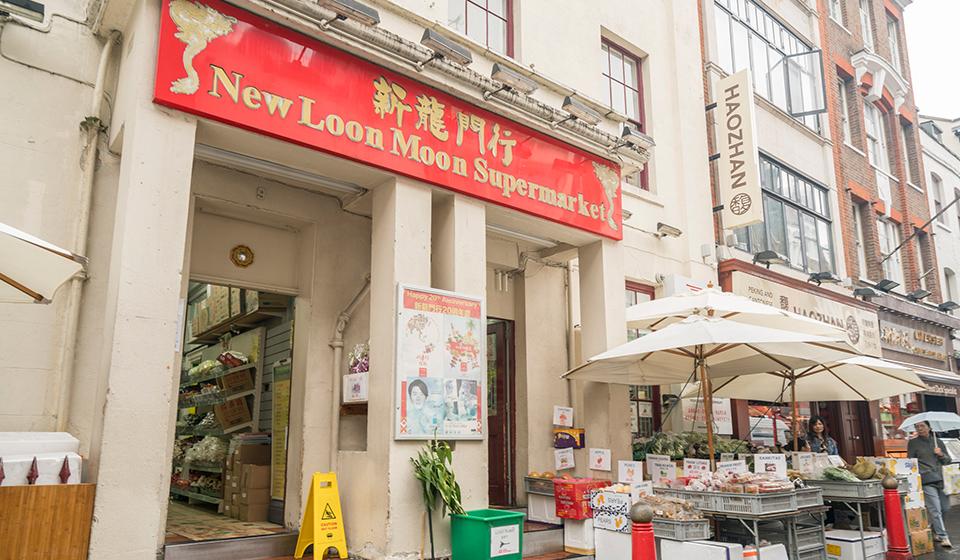 新龙门行超市外部1