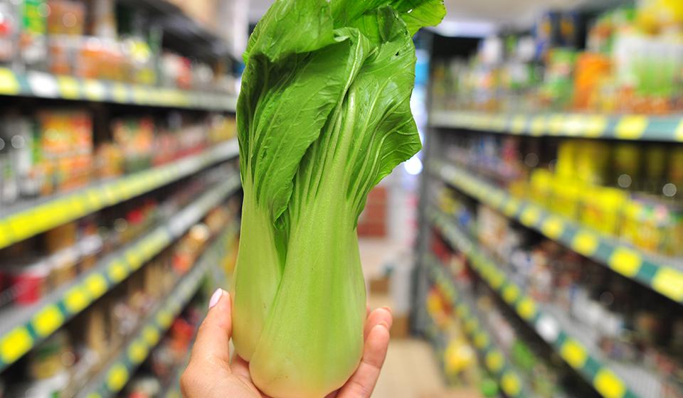 泗和行超市蔬菜2