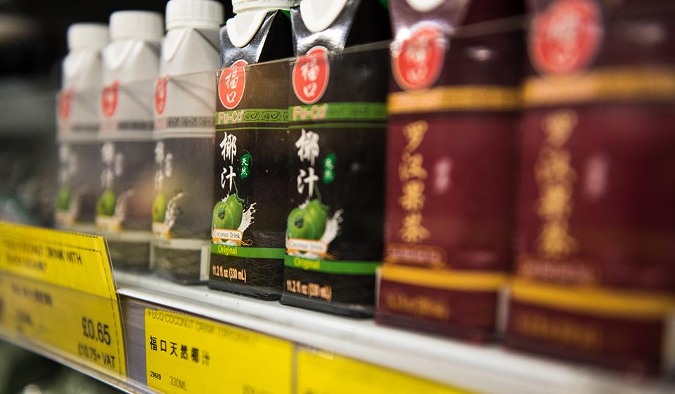 泗和行超市椰汁