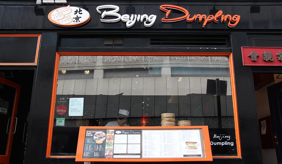 beijing dumplings frontdoor
