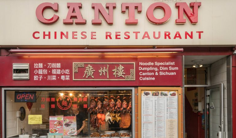 Awesome Canton Restaurant Newport Place Chinatown London Download Free Architecture Designs Itiscsunscenecom
