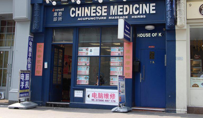 Chinese Massage Chinatown London