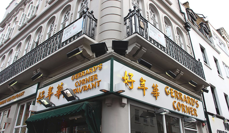 gerrard corner