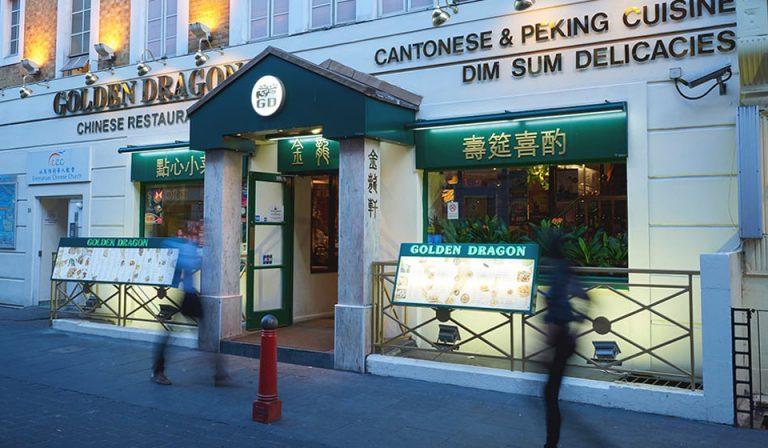 Golden Dragon Restaurant Gerrard Street Chinatown London
