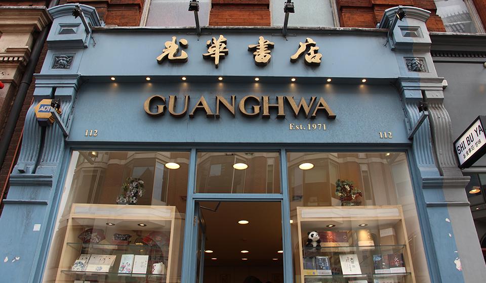 guanghwa frontdoor
