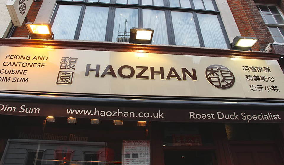 haozhan front