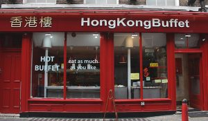 hong kong buffet front door