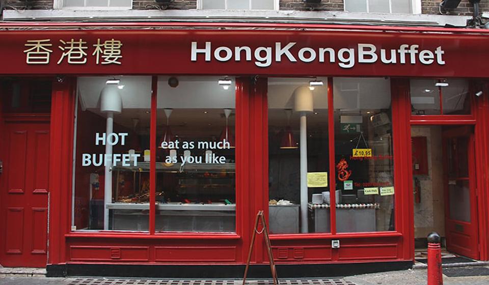 hong kong buffet front door