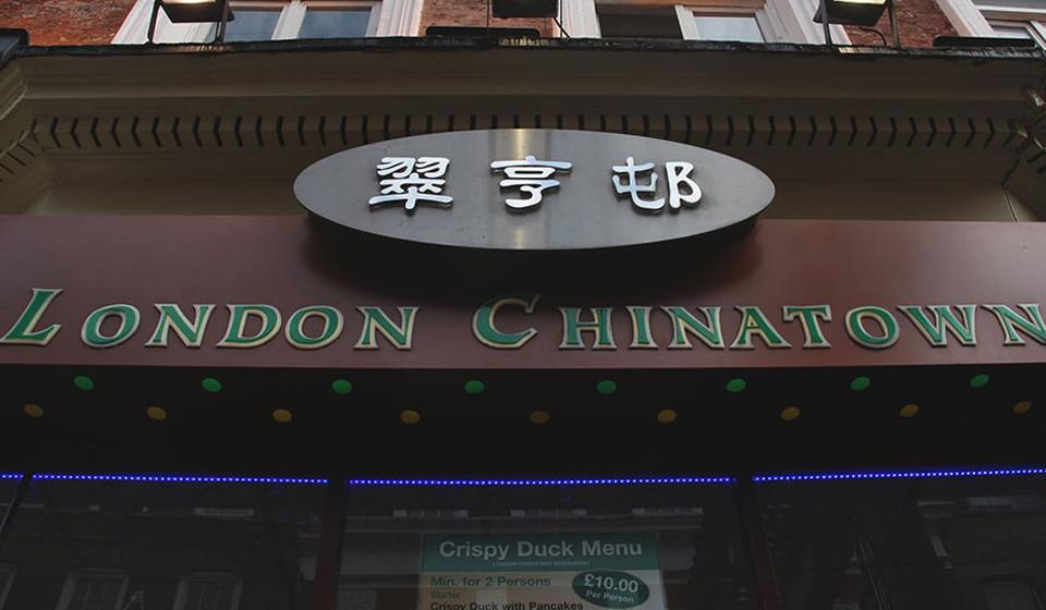 londonchinatown restaurant