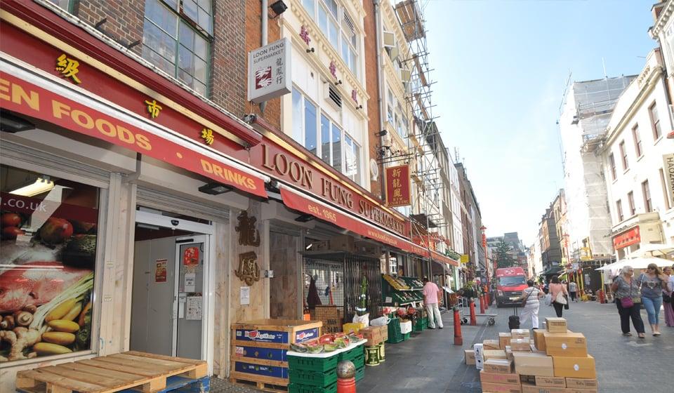 龙凤行超市外部2