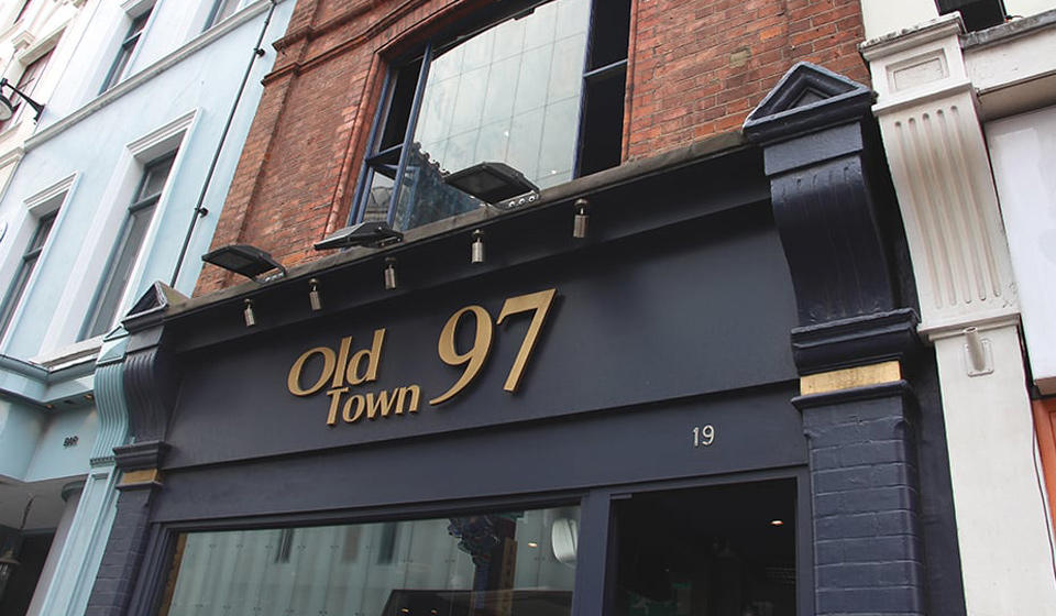 Old Town 97 外部2
