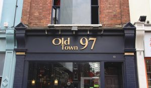 Old Town 97 外部1