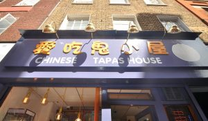 Chinese Tapas House