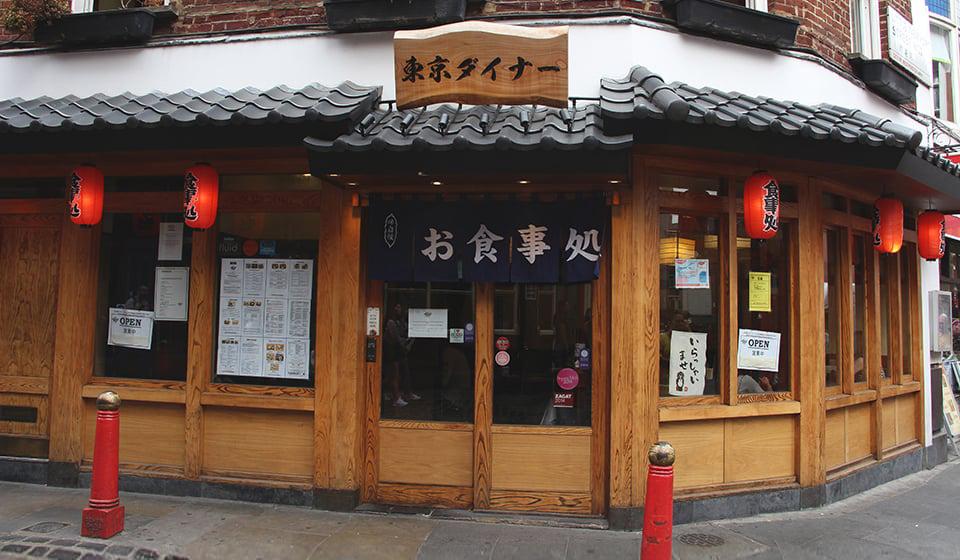 Japanese Restaurant In Newport Ri