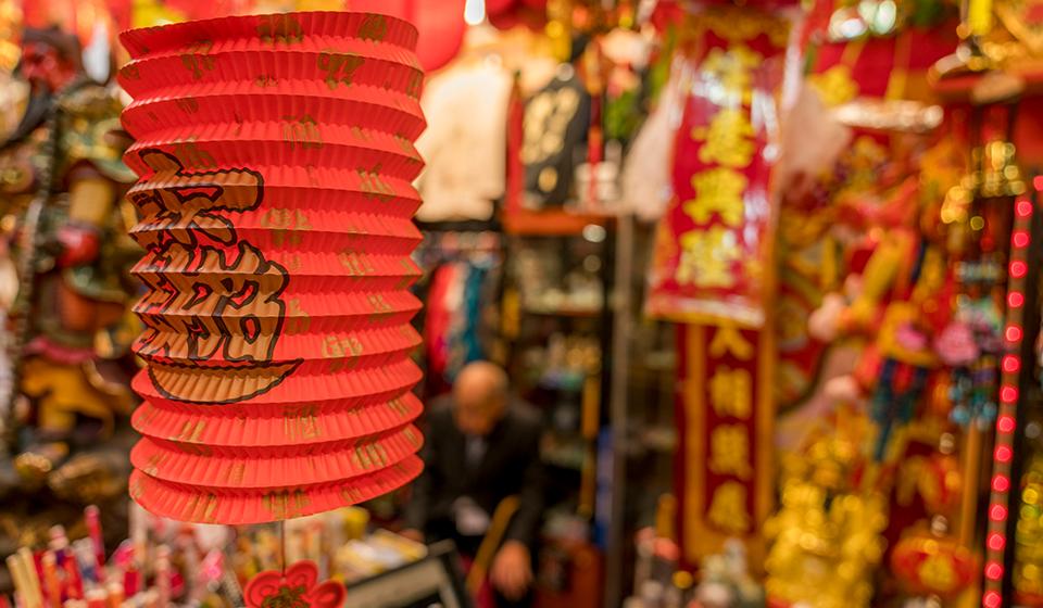 chinatown london-wan jun chinese new year decoration