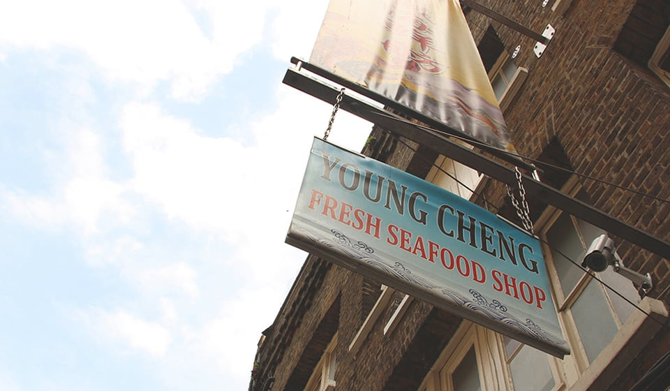 Young chen seafood shop