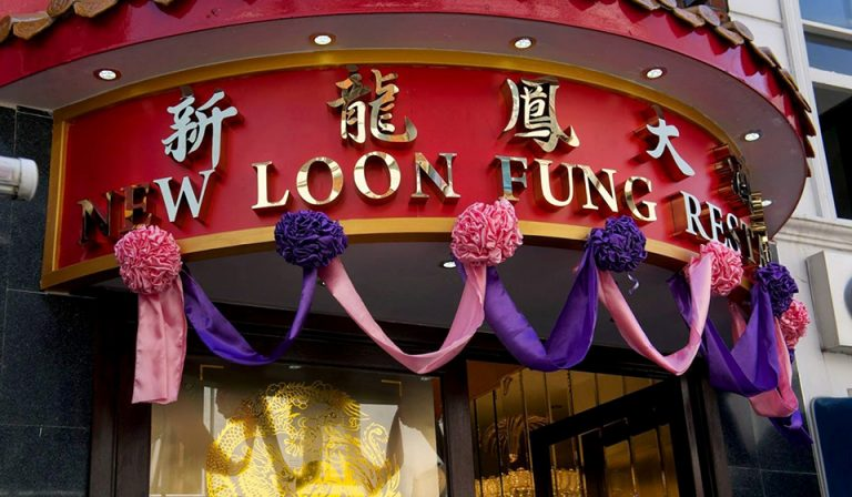 chinatown london-new loon fung restaurant exterior 1
