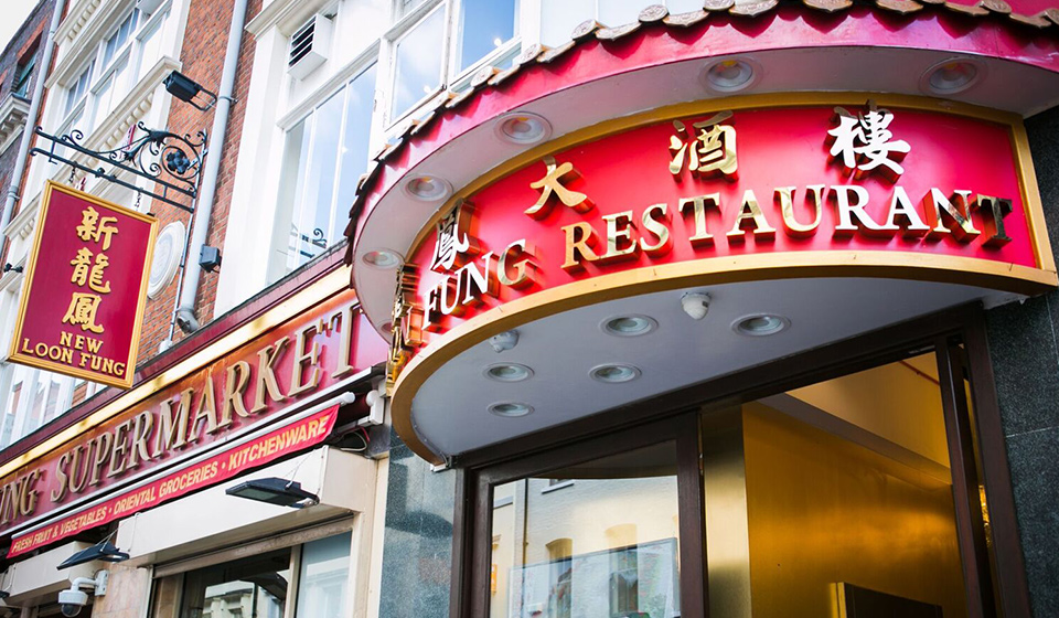 chinatown london-new loon fung restaurant exterior 2