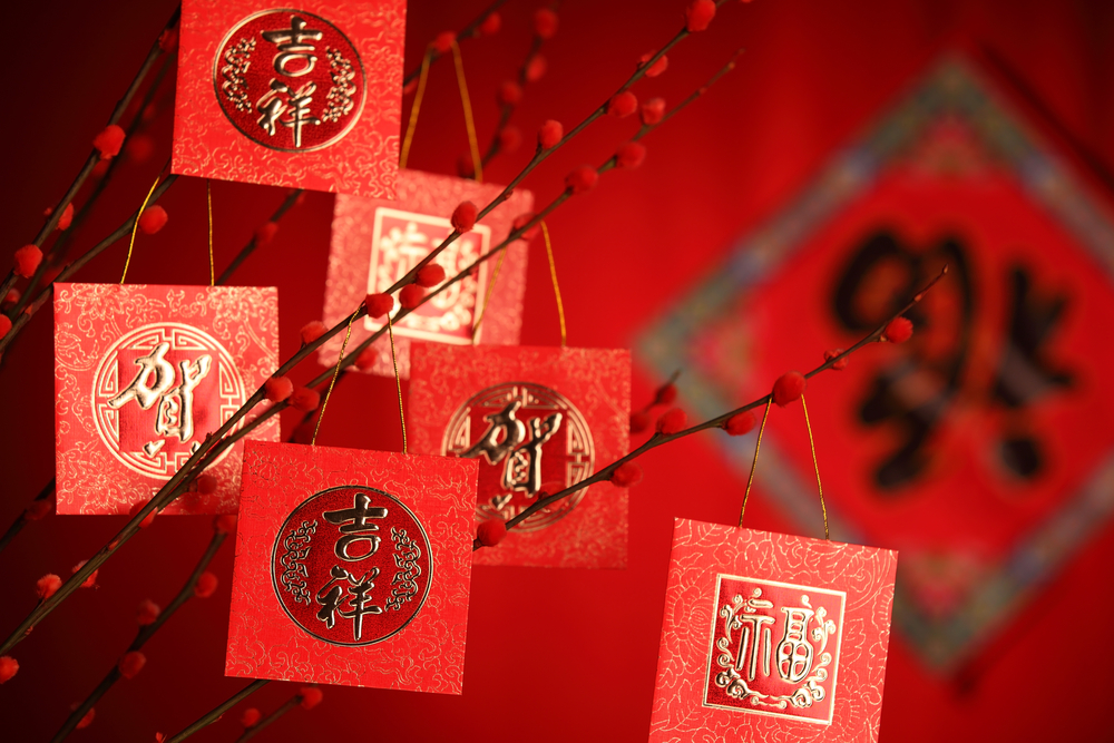 chinatown london-chinese new year red decoration