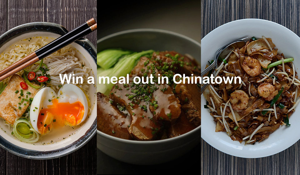 Chinatown food quiz terms conditions chinatown london chinatown food quiz terms conditions forumfinder Choice Image