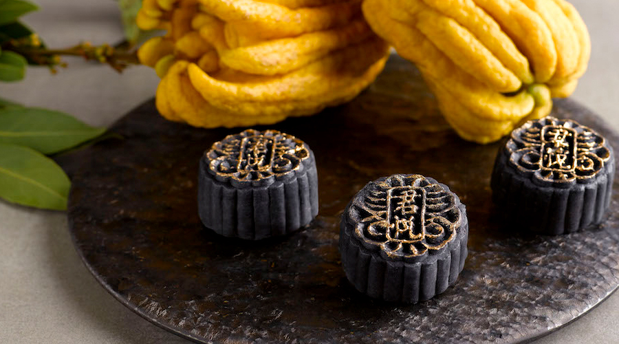 Chinese Mooncake Recipe