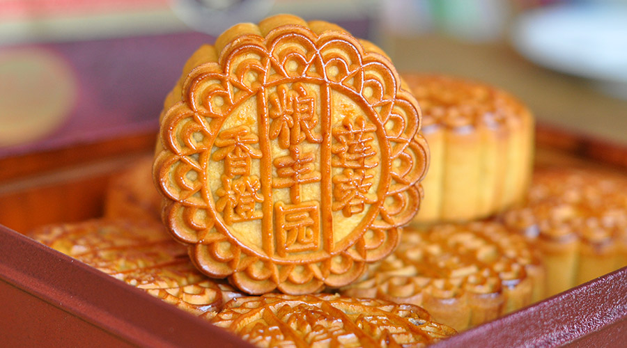 chinese moon cake the curious history of the mooncake chinatown 2791