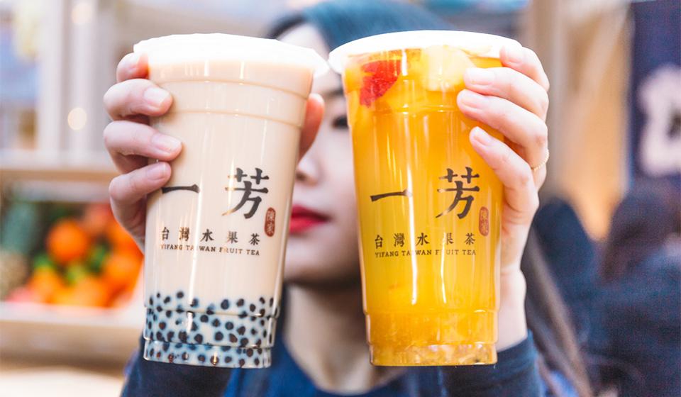 Yifang teas