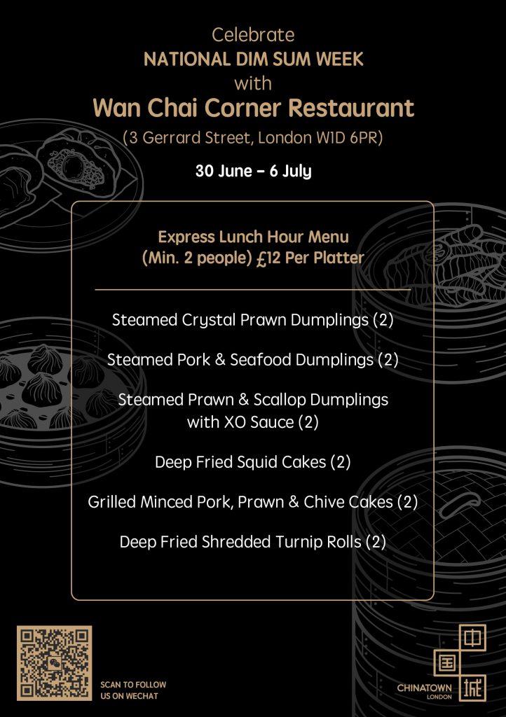 Wan Chai Corner Restaurant
